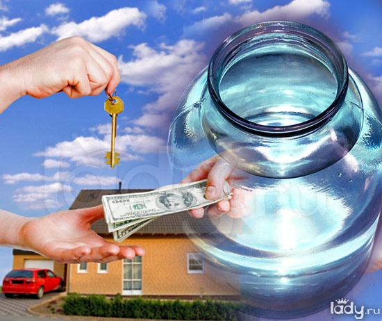 Мощный заговор на продажу. Заговор на успешную продажу имущества: правильный способ проведения || Заговор на продажу бизнеса кто делал